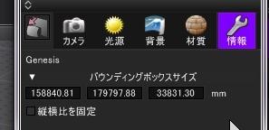 130414_D7278