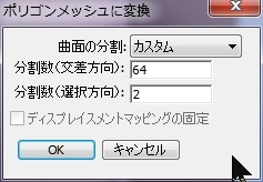 130414_D7323