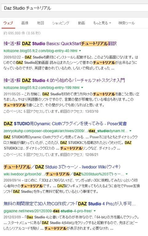 130502_D8910