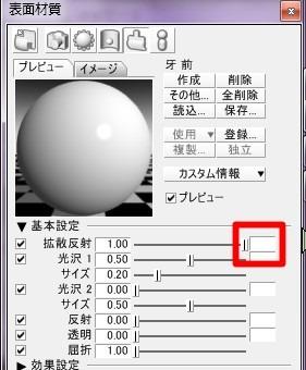 130517_D0023