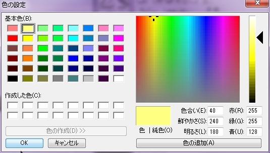 130517_D0024