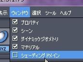 130517_D0033