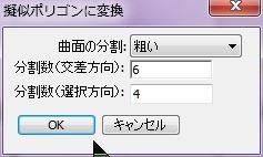 130517_D9856
