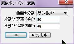130517_D9863