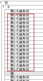 130517_D9879 - コピー