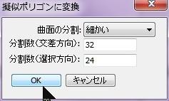 130517_D9996