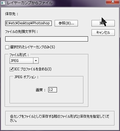 130601_D1016