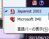 130612_D1397