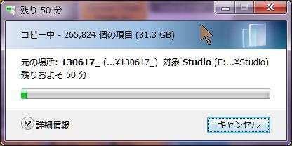 130620_D1757