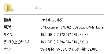 130805_D 天川和香 create3D Daz3D 動画作成 タイムライン aniBlocks0072