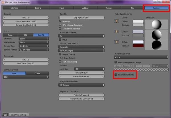 130810_D 天川和香 create3D HiveWire 3D ブレンダー0222