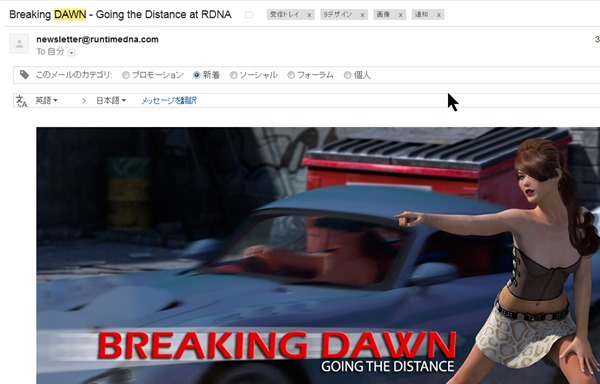 130810_D 天川和香 create3D HiveWire 3D 『Dawn』無料女性フィギアダウンロードページ0210