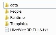 130810_D 天川和香 create3D 【HiveWire 3D】新フィギアを無料で配布『Dawn』0266