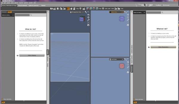 130814_D 天川和香 【Daz Studio】Daz Studioが4.6.0.81Betaにバージョンアップ。0093