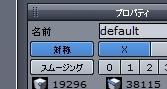 130815_D 天川和香 Create3D 【Daz Studio4.6】ル・アを作る。顔のポリゴンを修正する。0147