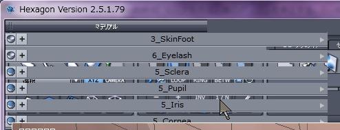 130815_D 天川和香 Create3D 【Daz Studio4.6】ル・アを作る。顔のポリゴンを修正する。0172