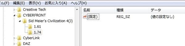 130824_D 天川和香 Create3D0389