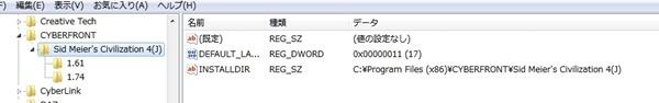 130824_D 天川和香 Create3D0391