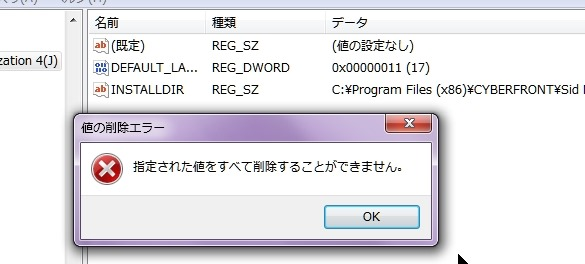 130824_D 天川和香 Create3D0392