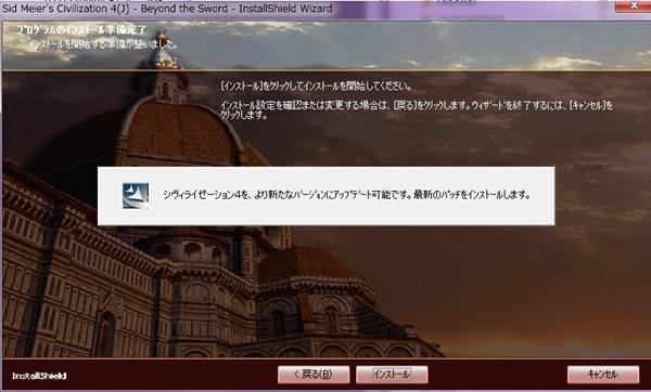 130824_D 天川和香 Create3D0407