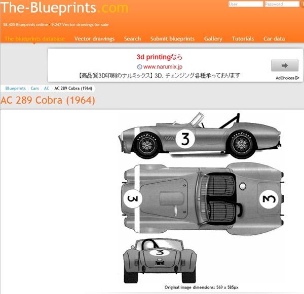 130908_D 天川和香 Create3D0857
