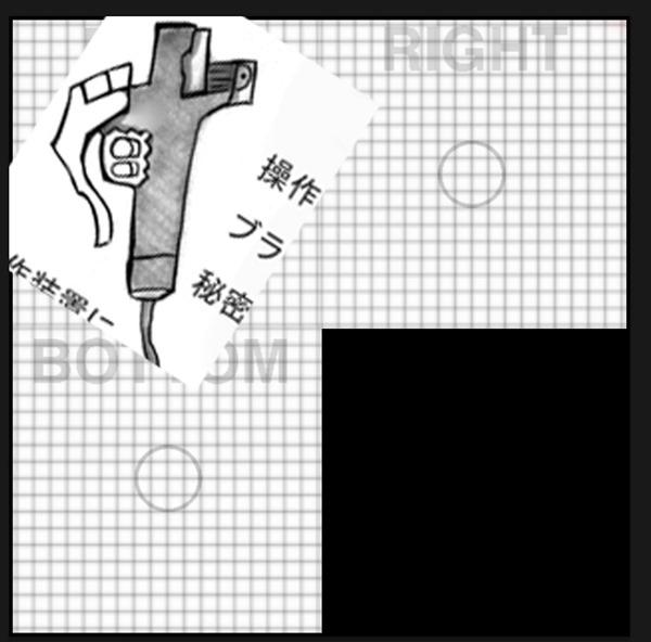 130914_D 天川和香 Create3D0943