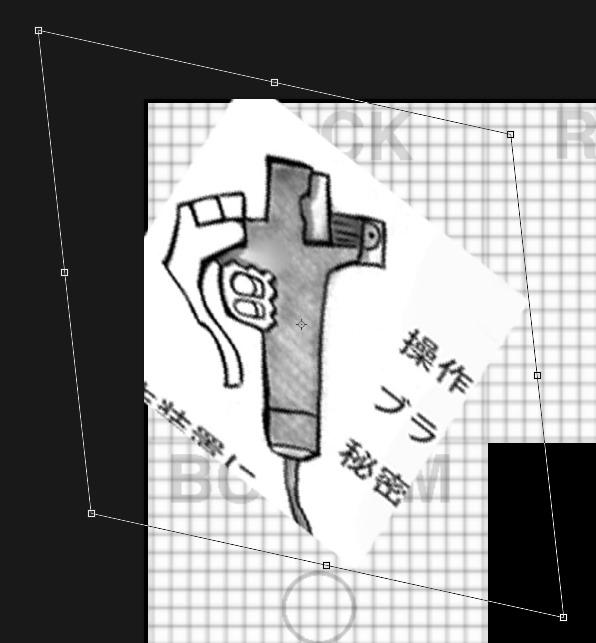 130914_D 天川和香 Create3D0944