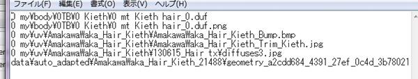 130920_D 天川和香 Create3D1260