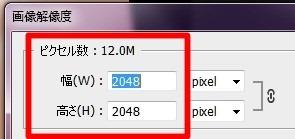 131001_D 天川和香 Create3D1766