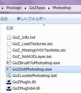 131006_D 天川和香 Create3D2124