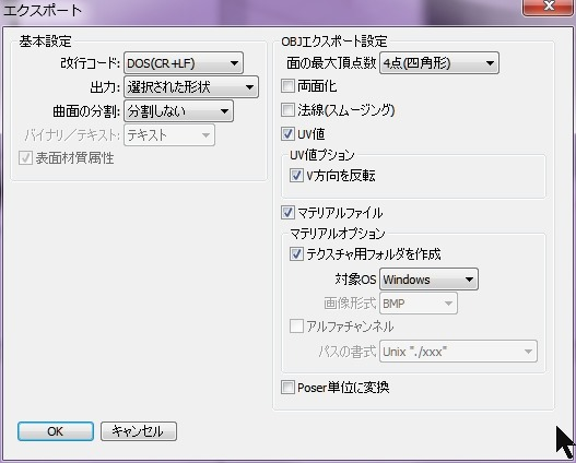 131008_D 天川和香 Create3D2244