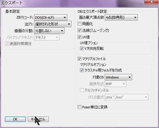 131008_D 天川和香 Create3D2246