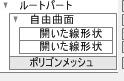 131008_D 天川和香 Create3D2283