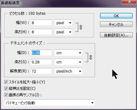 131009_D 天川和香 Create3D2309