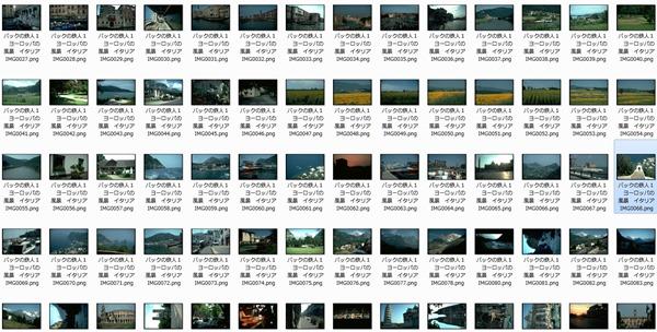 131106_D 天川和香 Create3D3243
