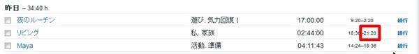 131108_D 天川和香 Create3D3313
