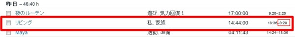 131108_D 天川和香 Create3D3314