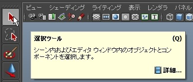 131111_D 天川和香 Create3D3366