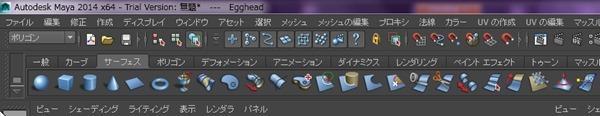 131111_D 天川和香 Create3D3367