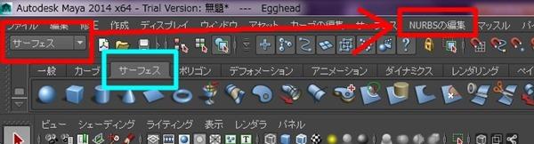 131111_D 天川和香 Create3D3369