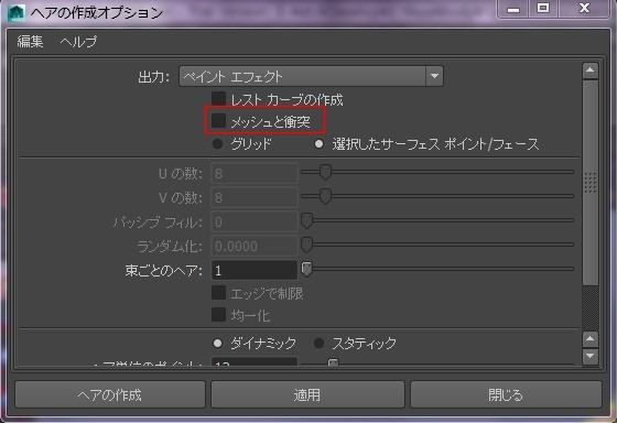 131116_D 天川和香 Create3D3431