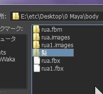 131116_D 天川和香 Create3D3435