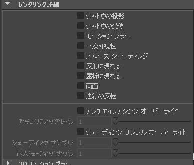 131116_D 天川和香 Create3D3466