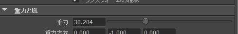 131116_D 天川和香 Create3D3480