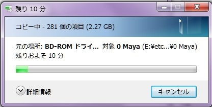 131118_D 天川和香 Create3D3501