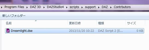 131120_D 天川和香 Create3D3538