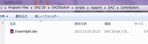 131120_D 天川和香 Create3D3539