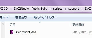 131120_D 天川和香 Create3D3540