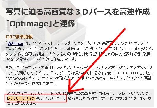 131122_D 天川和香 Create3D3661