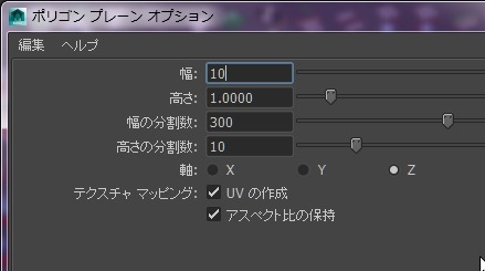 131125_D 天川和香 Create3D3734